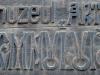 muzeul-arta-lemnului-din-campulung-moldovenesc-02